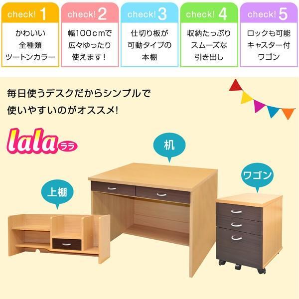 学習机 勉強机 学習デスク ララ(L型LEDデスクライト+椅子ラッキー付き)(DK203)-ART|luckykagu|03