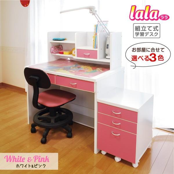 学習机 勉強机 学習デスク ララ(L型LEDデスクライト+椅子ラッキー付き)(DK203)-ART|luckykagu|04