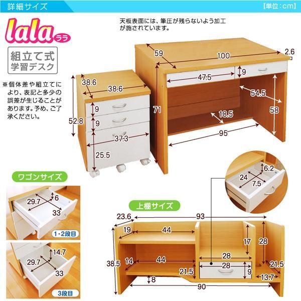 学習机 勉強机 学習デスク ララ(L型LEDデスクライト+椅子ラッキー付き)(DK203)-ART|luckykagu|07