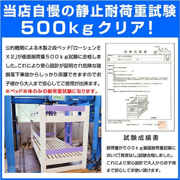 レビューで1年補償 二段ベッド 2段ベッド ロータイプ2段ベッド