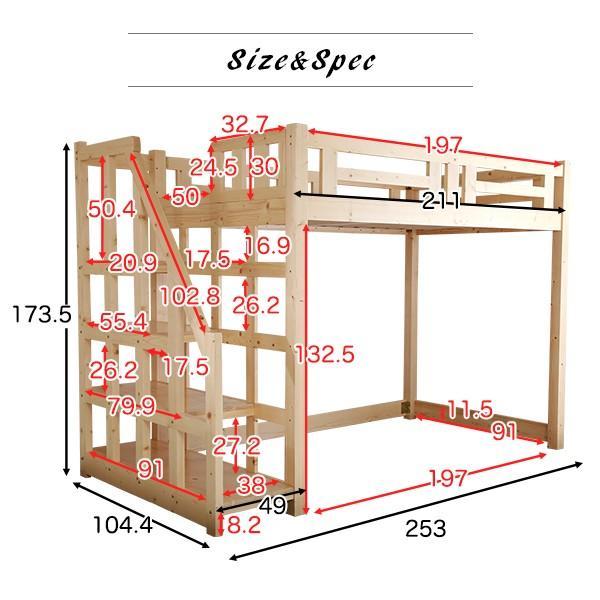 階段付き 木製ロフトベッド luckykagu 02