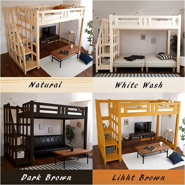 階段付き 木製ロフトベッド luckykagu 03