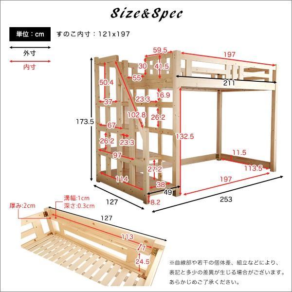 階段付き 木製ロフトベッド セミダブル|luckykagu|02