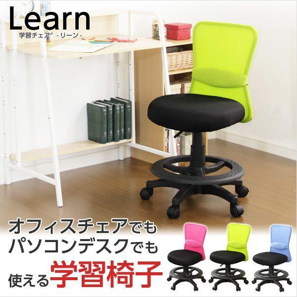 学習椅子 学習チェア 学習いす リーン-ART (Learn:HC-6227/4311) オフィスチェア 子供 学習机|luckykagu
