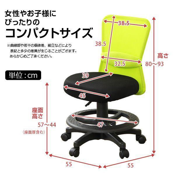 学習椅子 学習チェア 学習いす リーン-ART (Learn:HC-6227/4311) オフィスチェア 子供 学習机|luckykagu|02