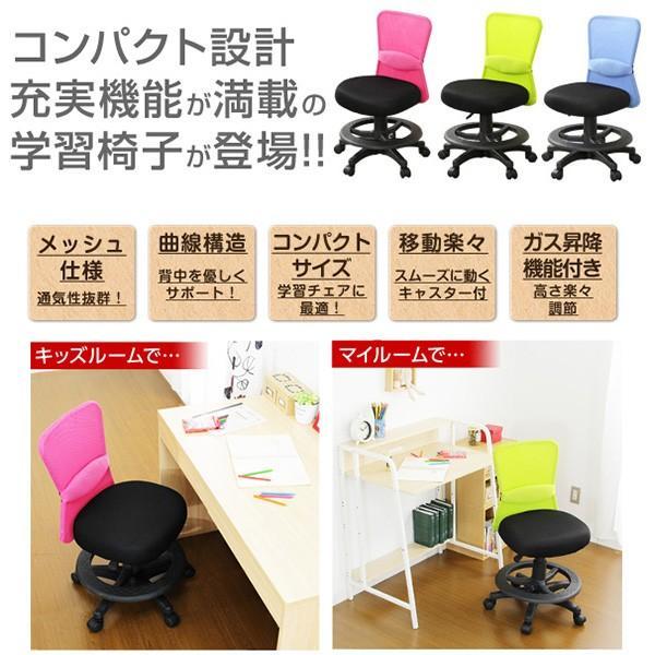 学習椅子 学習チェア 学習いす リーン-ART (Learn:HC-6227/4311) オフィスチェア 子供 学習机|luckykagu|04