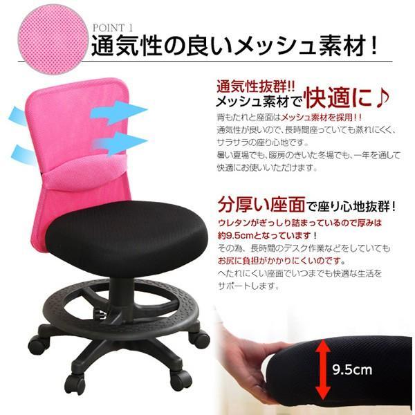 学習椅子 学習チェア 学習いす リーン-ART (Learn:HC-6227/4311) オフィスチェア 子供 学習机|luckykagu|05