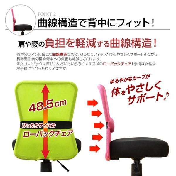 学習椅子 学習チェア 学習いす リーン-ART (Learn:HC-6227/4311) オフィスチェア 子供 学習机|luckykagu|06