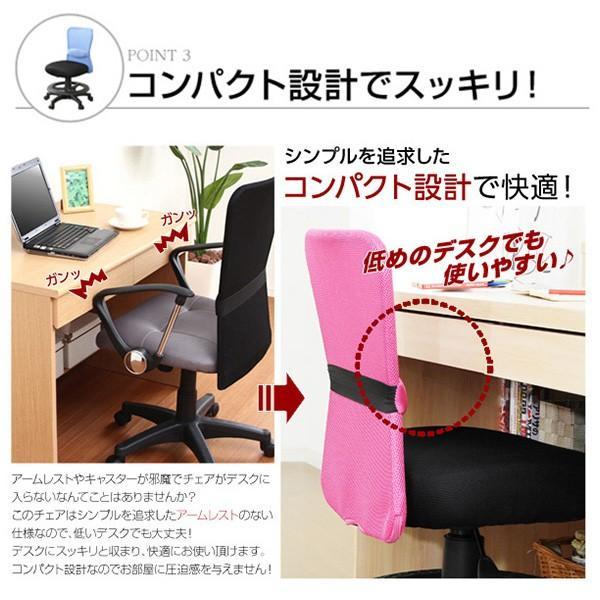 学習椅子 学習チェア 学習いす リーン-ART (Learn:HC-6227/4311) オフィスチェア 子供 学習机|luckykagu|07