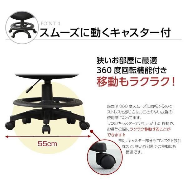学習椅子 学習チェア 学習いす リーン-ART (Learn:HC-6227/4311) オフィスチェア 子供 学習机|luckykagu|08