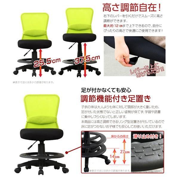 学習椅子 学習チェア 学習いす リーン-ART (Learn:HC-6227/4311) オフィスチェア 子供 学習机|luckykagu|09
