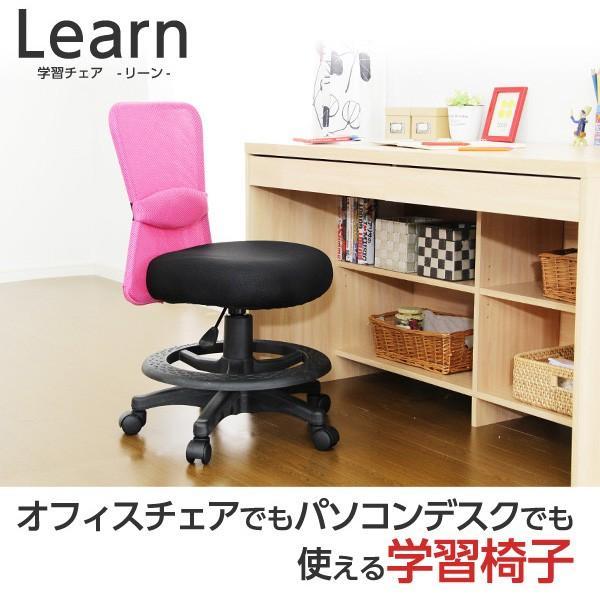 学習椅子 学習チェア 学習いす リーン-ART (Learn:HC-6227/4311) オフィスチェア 子供 学習机|luckykagu|10