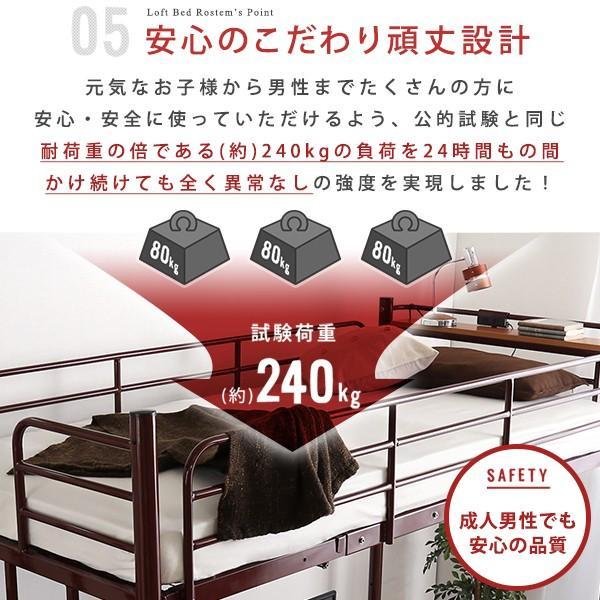 階段付パイプロフトベッド(4色)、ハイタイプでもミドルタイプでも選べる大容量の収納力 | Rostem-ロステム-|luckykagu|08