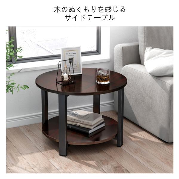 サイドテーブル北欧おしゃれ木製ロータスベッドナイトテーブル丸ソファテーブル50cm