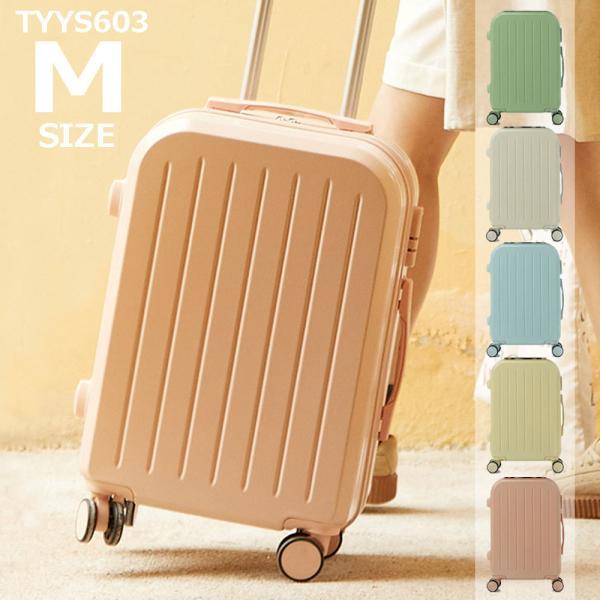 スーツケース 中型 キャリーバッグ おしゃれ 安い キャリーケース mサイズ 軽量 NEWTY064|luckypanda