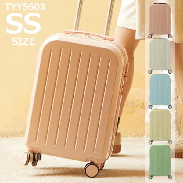 スーツケース 小型 機内持ち込み ファスナー拡張 かわいい ーバッグ sサイズ  NEWTY064|luckypanda