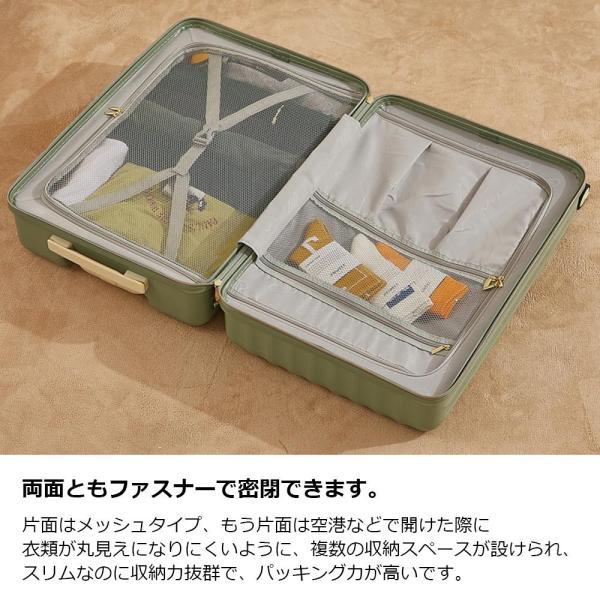 スーツケース 中型 軽量 TSAロック 旅行用 キャリーバッグ 旅行かばん キャリーケース おしゃれ 超軽量 トランク TSA 旅行バッグ MS017-IS-M luckypanda 05