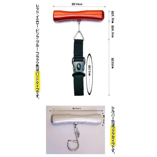 電子はかり デジタル電子はかり 吊り秤 秤 デジタルスケール 単品販売 スーツケース用|luckypanda|04
