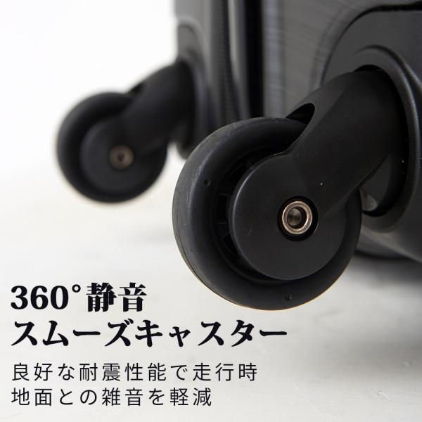 スーツケース Lサイズ 大型 軽量 2年間修理保証付き 送料無料 キャリーケース キャリーバッグ 旅行バッグ TY001|luckypanda|05