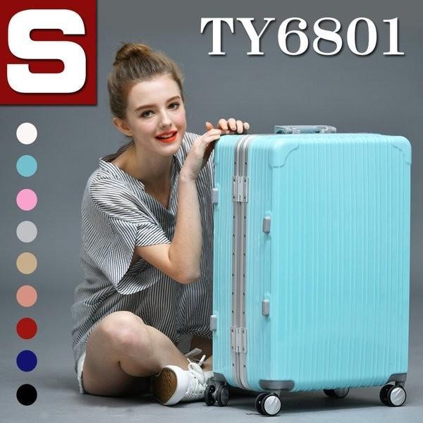 [1000円OFF 26日9:59まで]スーツケース 送料無料 機内持ち込み フレーム キャリーバッグ キャリーケース 小型 TY6801|luckypanda