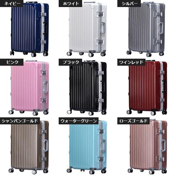 [1000円OFF 26日9:59まで]スーツケース 送料無料 機内持ち込み フレーム キャリーバッグ キャリーケース 小型 TY6801|luckypanda|02
