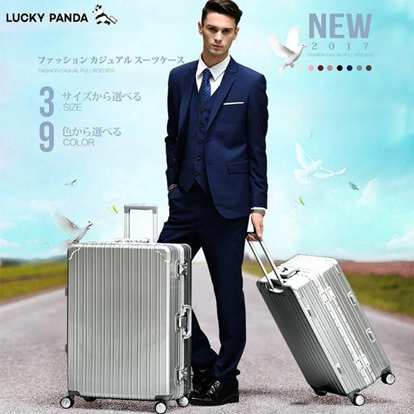 [1000円OFF 26日9:59まで]スーツケース 送料無料 機内持ち込み フレーム キャリーバッグ キャリーケース 小型 TY6801|luckypanda|03