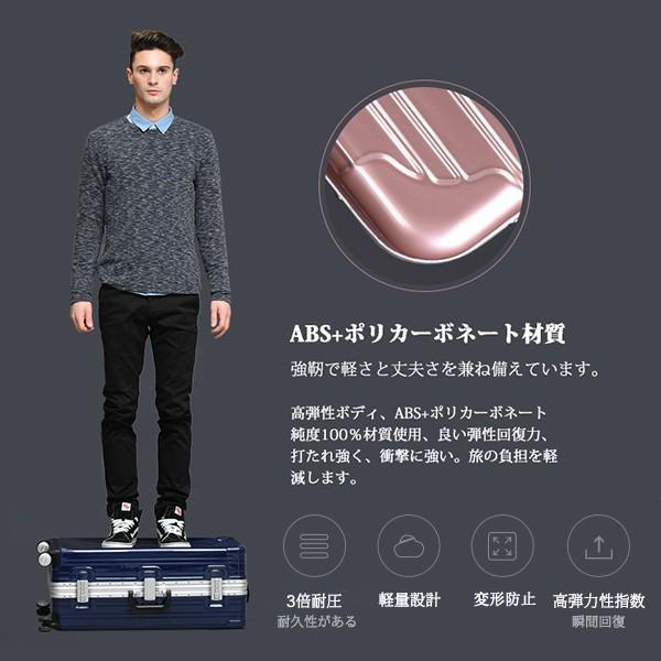 [1000円OFF 26日9:59まで]スーツケース 送料無料 機内持ち込み フレーム キャリーバッグ キャリーケース 小型 TY6801|luckypanda|04