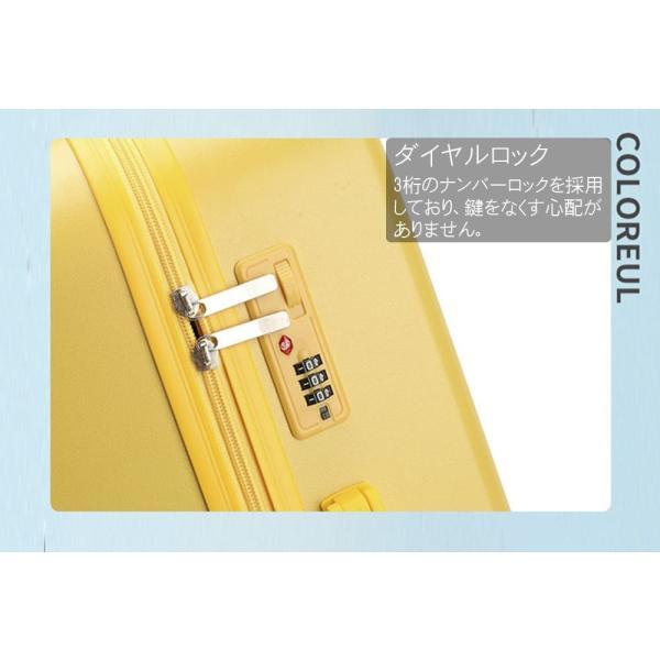[1000円OFF 26日9:59まで]スーツケース 送料無料 機内持ち込み 40l最大容量 sサイズ キャリーケース キャリーバッグ 機内持込 TY8048|luckypanda|06