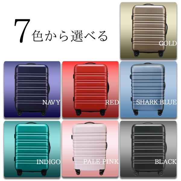 【クーポン利用で最大8%OFF】スーツケース m 中型 軽量 おしゃれ キャリーケース キャリーバッグ m サイズ 旅行 バッグ|luckypanda|02