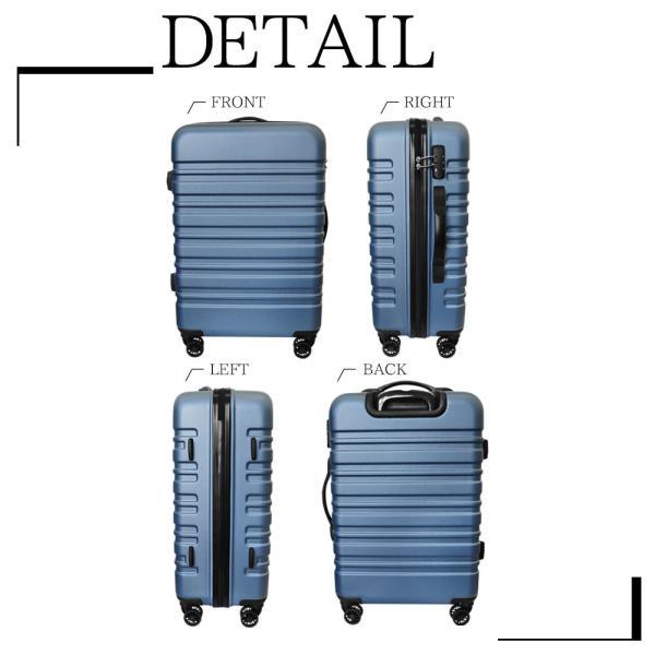 【クーポン利用で最大8%OFF】スーツケース m 中型 軽量 おしゃれ キャリーケース キャリーバッグ m サイズ 旅行 バッグ|luckypanda|04