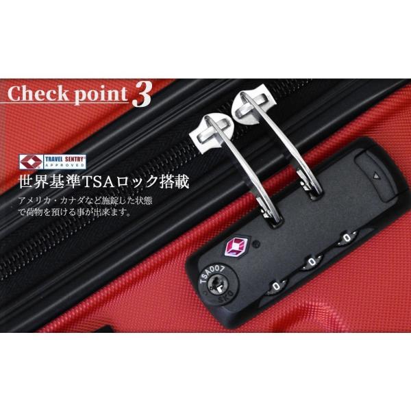 【クーポン利用で最大8%OFF】スーツケース m 中型 軽量 おしゃれ キャリーケース キャリーバッグ m サイズ 旅行 バッグ|luckypanda|06