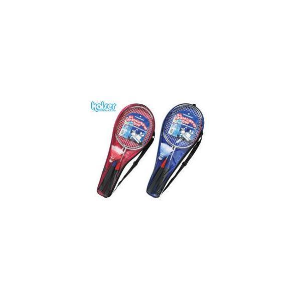 カワセ/カイザー ミニ バドミントンセット KW-238 (バドミントン・バトミントン・スポーツ玩具)