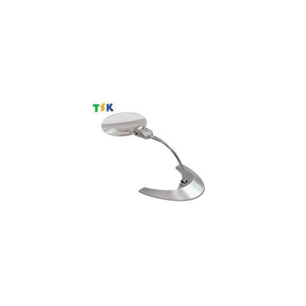 ティ・エス・ケイ/TSK スタンドルーペ LEDライト付き TS-2LED (虫眼鏡・虫めがね・テイエスケイ)