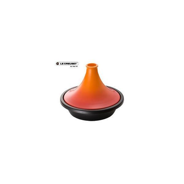 ル・クルーゼ/LECREUSET タジン 27cm オレンジ (ルクルーゼ・タジン鍋) 【販売終了商品】