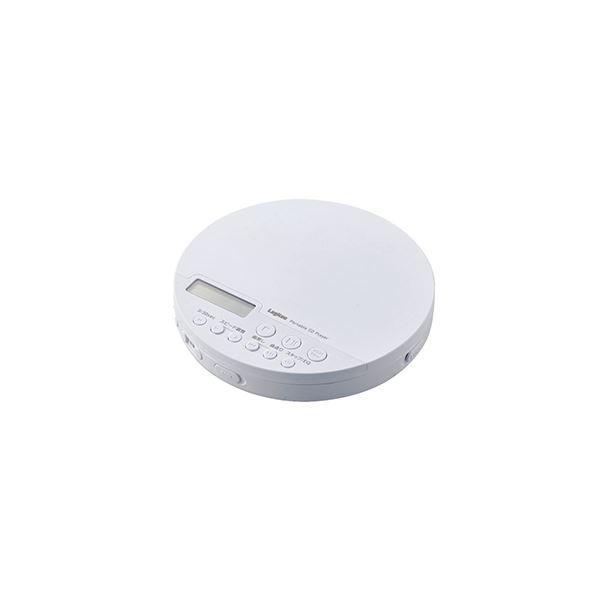 エレコムポータブルCDプレーヤーリモコン付属有線対応ホワイトLCP-PAP01LWH