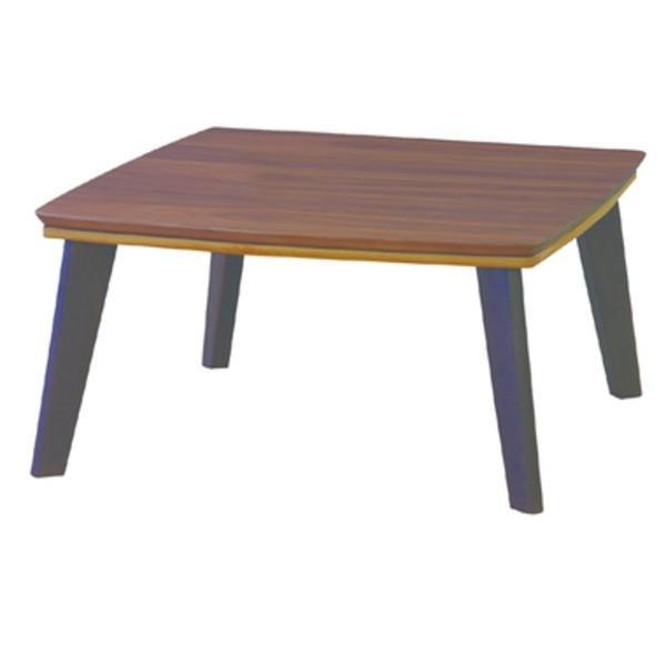 リビングこたつテーブル 〔PINON〕ピノン 正方形(75cm×75cm) 本体 木製 Pinon75N