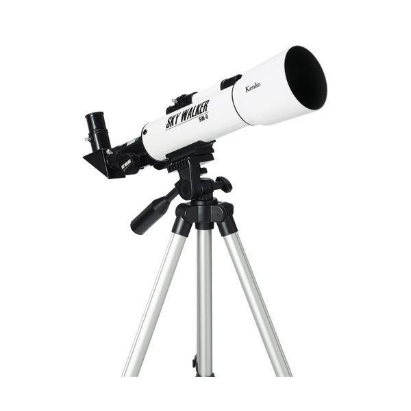 小型天体望遠鏡