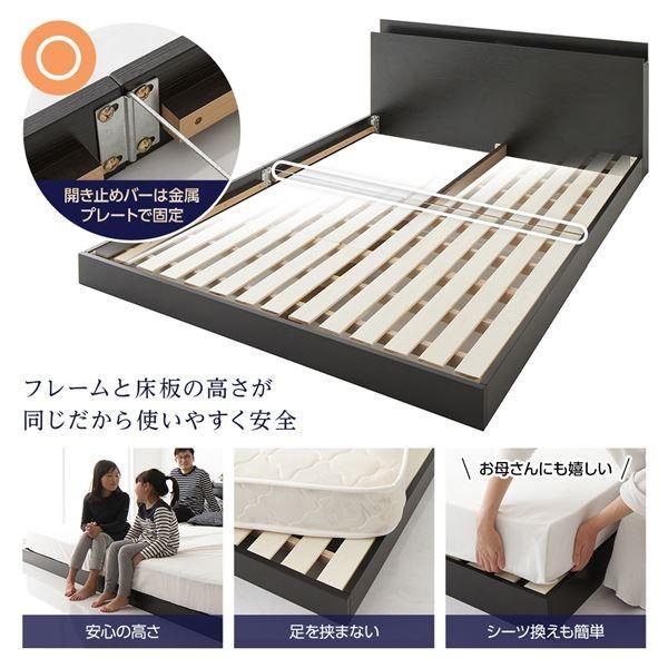 ベッド 低床 連結 ロータイプ すのこ 木製 LED照明付き 棚付き 宮付き コンセント付き シンプル モダン ブラック ワイドキング280(D+D) ベッドフレームのみ|luckytail|03