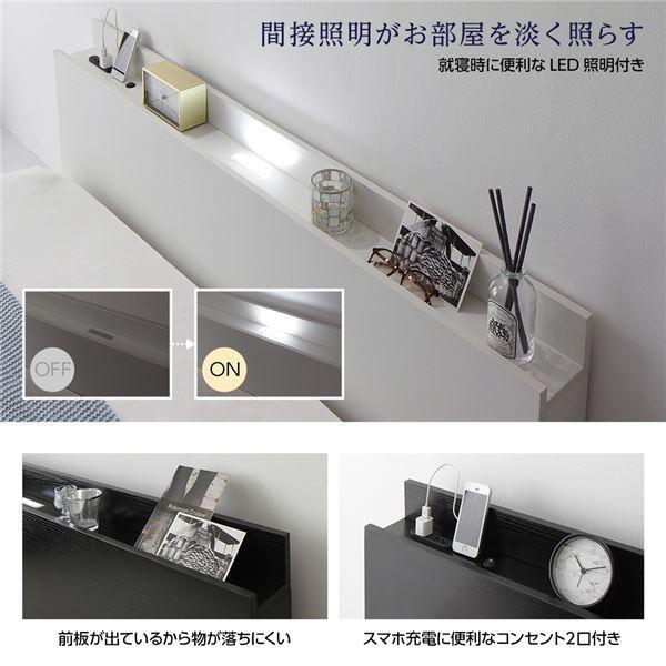 ベッド 低床 連結 ロータイプ すのこ 木製 LED照明付き 棚付き 宮付き コンセント付き シンプル モダン ブラック ワイドキング280(D+D) ベッドフレームのみ|luckytail|05