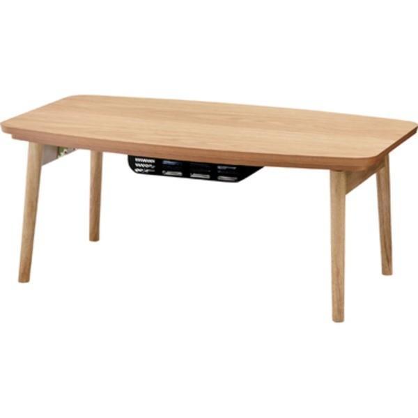 リビングこたつテーブル(フォールディングコタツ) 〔Elfi〕エルフィ 長方形(90cm×50cm) Elfi90OAK