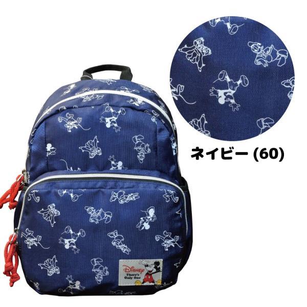 ディズニー リュック キッズ 9L  Disney フレンズ 総柄デザイン 子ども用デイパック キャラプリント D4232 luggagemarket 04