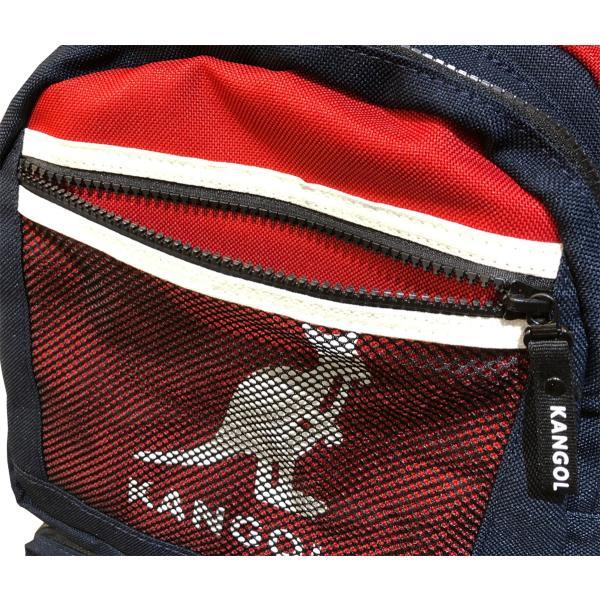カンゴール リュック メッシュポケット 24L KANGOL RIDE ラウンド型 デイパック 多機能ポケット付き B4 250-1220|luggagemarket|03