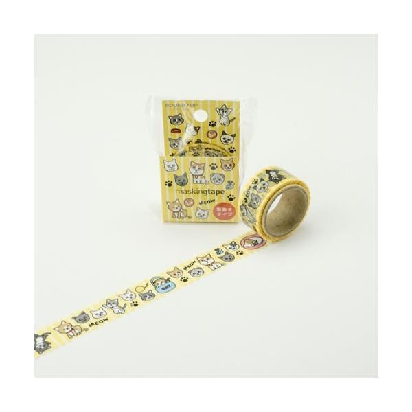 ラウンドトップ 型抜き マスキングテープ 猫(24 黄色地)