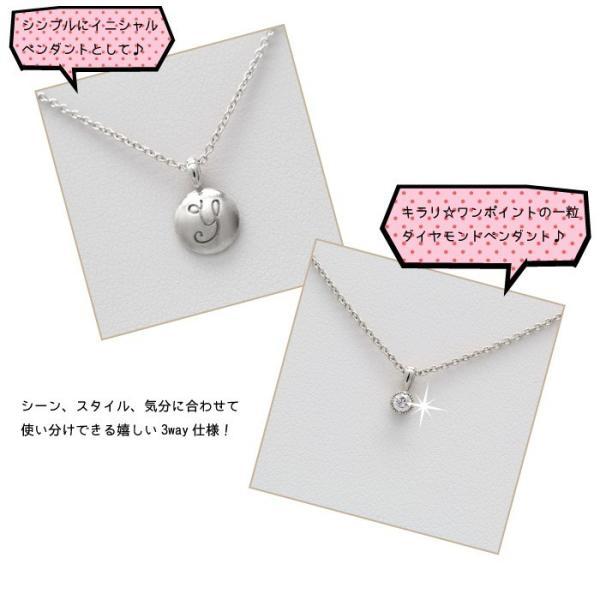 ネックレス  レディ-ス イニシャル 一粒 ダイヤ プラチナ900 ネックレス  誕生日 プレゼント|luire-jewelry|05