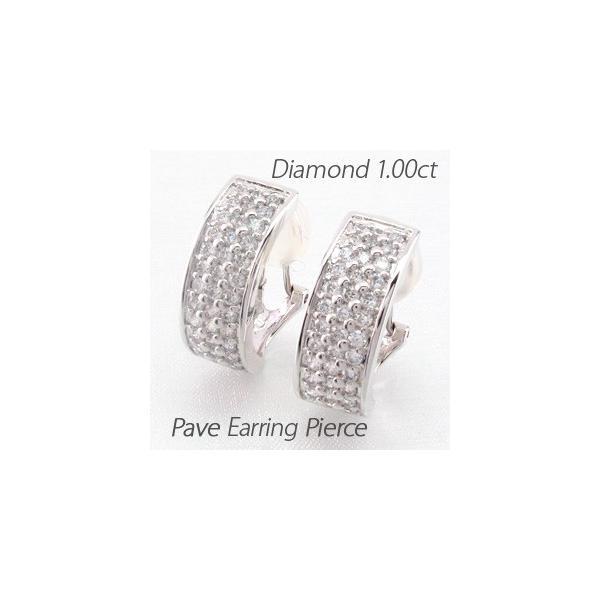 ダイヤモンド イヤリング レディース クリップ ピアス プラチナ 900 パヴェ 1.00ct スクエア