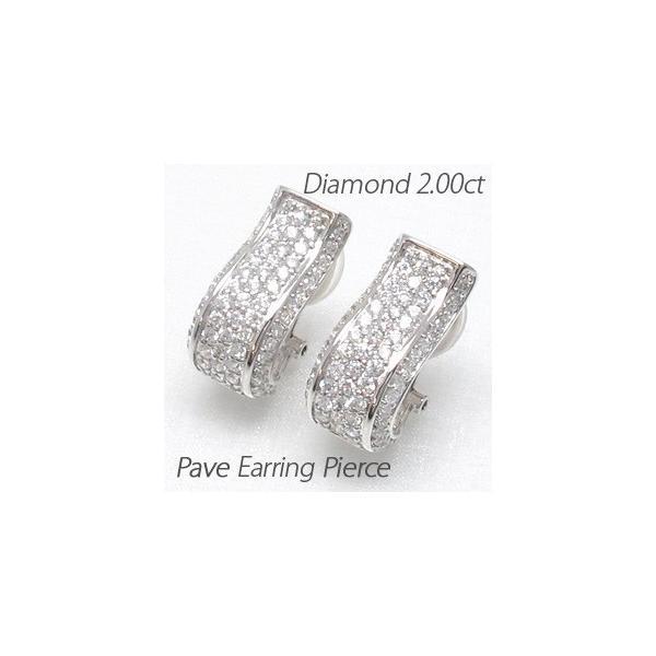 ダイヤモンド イヤリング レディース クリップ ゴールド 18k ピアス パヴェ 2.00ct スクエア 18金 K18