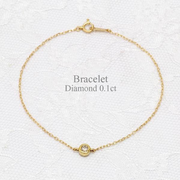 ブレスレット レディース k18 ブレスレット レディース 一粒 ダイヤ  0.10ct【Airy】 チェーン ブレス 18金 luire-jewelry
