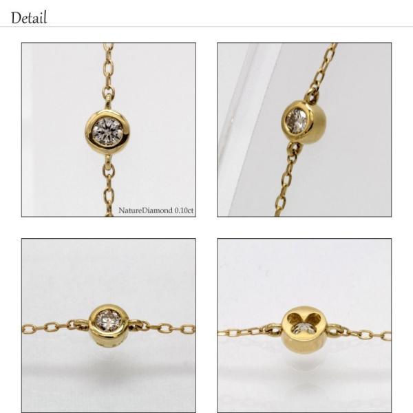 ブレスレット レディース k18 ブレスレット レディース 一粒 ダイヤ  0.10ct【Airy】 チェーン ブレス 18金 luire-jewelry 02