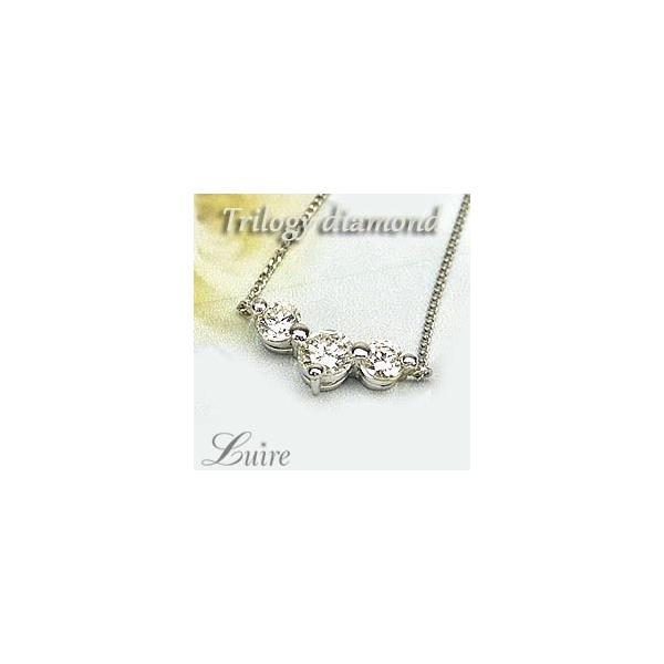 ネックレス ペンダント PT900 プラチナ 天然ダイヤモンド トリロジーネックレス|luire-jewelry