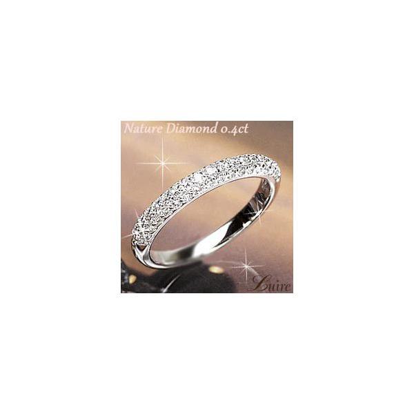 リング パヴェリング エタニティリング 0.40ct ダイヤ指輪 k18ゴールド 天然ダイヤモンド